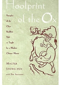 Hoofprint of the Ox(平裝版)