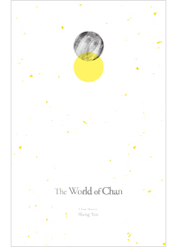 The World of Chan