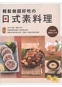 素食聰明吃電子報九十五期--【鮮果薏仁湯】