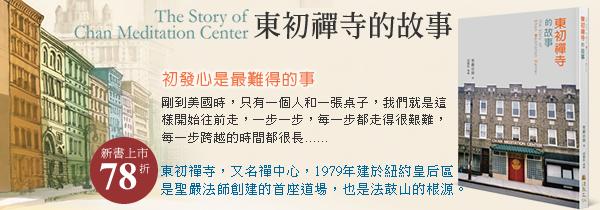 心靈電子報第574期──【禪心之旅】中國最美的冰川